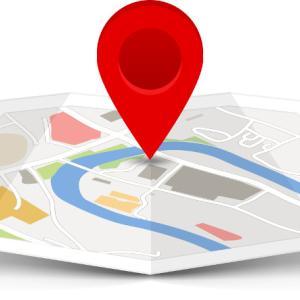 οδηγίες με google maps