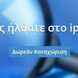Νέο iport.gr