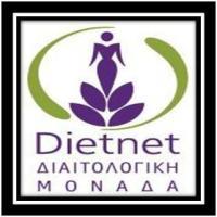 ΔΙΑΙΤΟΛΟΓΙΚΗ ΜΟΝΑΔΑ DIETNET - ΜΠΑΛΑΜΩΤΗ Δ. ΧΡΙΣΤΙΝΑ, MSC