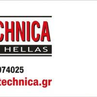 PYROTECHNICA ENGINEERING HELLAS