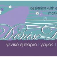 Denise Deco