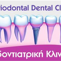 Periodontal Dental Clinic