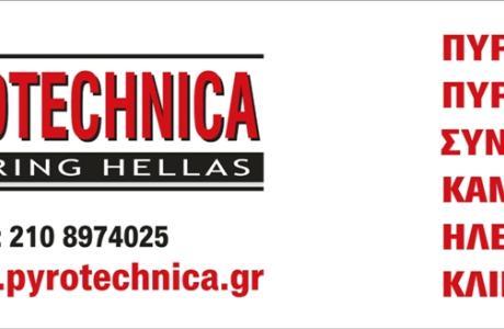PYROTECHNICA ENGINEERING HELLAS