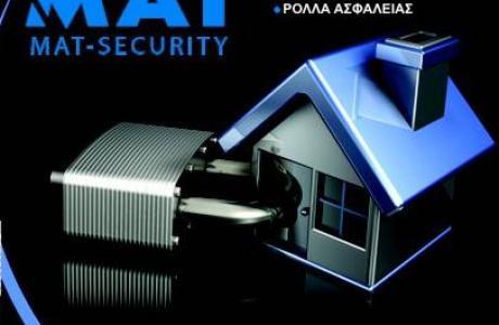 MAT SECURITY ΣΥΝΑΓΕΡΜΟΙ & ΕΙΔΗ ΑΣΦΑΛΕΙΑΣ