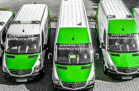 Φορτηγά αποφράξεις Μαρκόπουλο