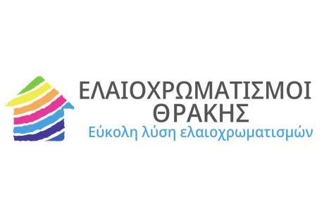 Η εταιρεία Ελαιοχρωματισμοί Θράκης προσφέρει υπηρεσίες ελαιοχρωματισμών υψηλής ποιότητας σε οικονομι